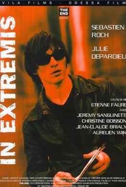 Постер фильма У последней черты (2000)