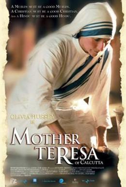 Постер фильма Мать Тереза (2003)