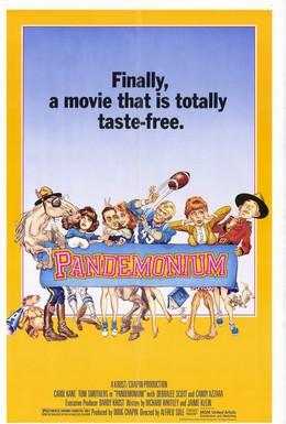 Постер фильма Ад кромешный (1982)