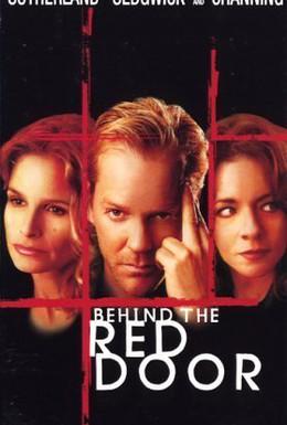Постер фильма За красной дверью (2003)