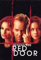 За красной дверью (2003)