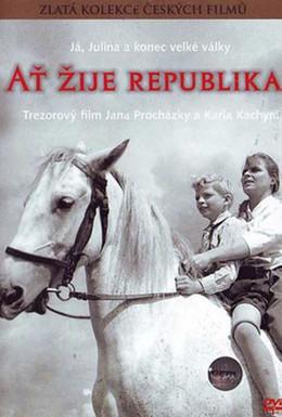 Постер фильма Да здравствует республика! (1965)
