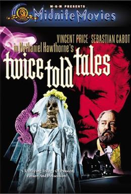 Постер фильма Три страшных рассказа (1963)
