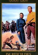 Гнев сабель (1965)