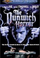 Данвичский ужас (1970)