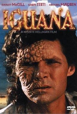 Постер фильма Игуана (1988)