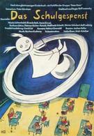 Школьный призрак (1986)