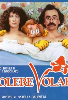 Постер фильма Хотеть летать (1991)