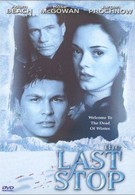 Конечная остановка (2000)