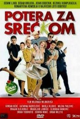 Постер фильма Погоня за счастливчиком (2005)