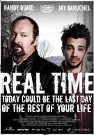 Реальное время (2008)
