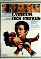 Запах хищников (1972)