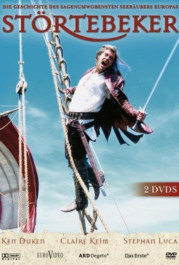 Постер фильма Сердце пирата (2006)