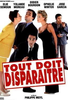 Постер фильма Как убить женушку (1997)