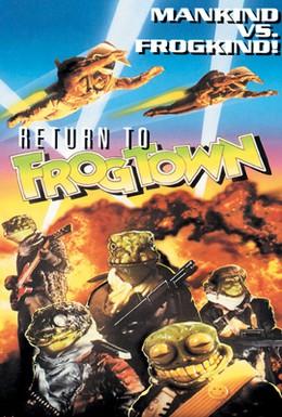 Постер фильма Лягушачий город 2 (1992)