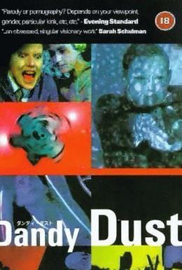 Постер фильма Данди Даст (1998)