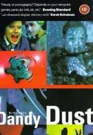 Данди Даст (1998)