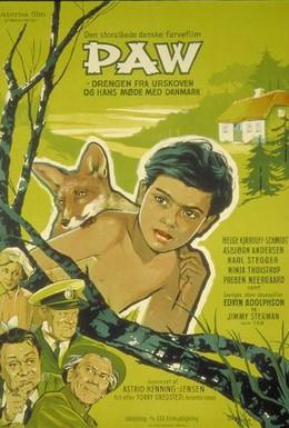 Постер фильма Пау (1959)
