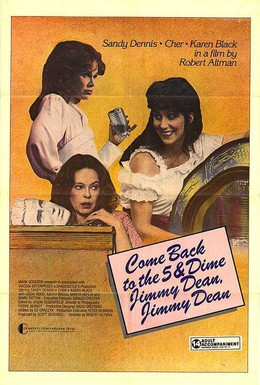 Постер фильма Приходи ко мне на встречу, Джимми Дин, Джимми Дин (1982)