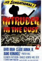 Осквернитель праха (1949)