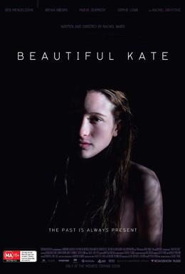 Постер фильма Красивая Кейт (2009)