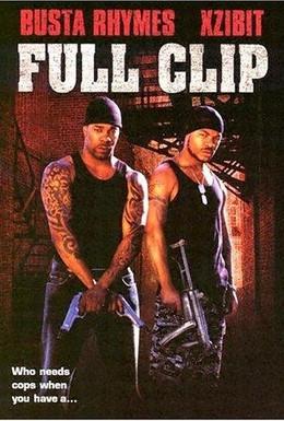 Постер фильма Воины правосудия (2006)