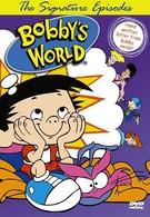 Мир Бобби (1993)