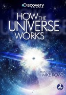 Как устроена Вселенная (2010)