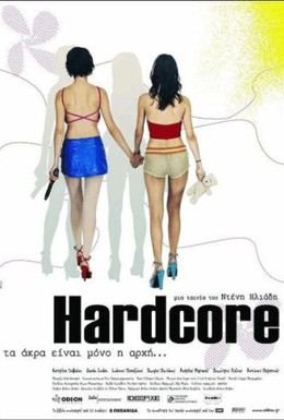 Постер фильма Хардкор (2004)