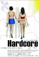 Хардкор (2004)