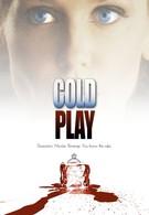 Холодная игра (2008)