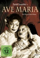 Аве Мария (1953)