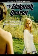 Распутный квартет (1970)