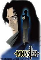 Монстр (2004)
