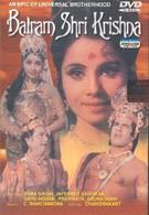 Баларам Шри Кришна (1968)