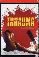 Травма (1980)