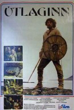 Постер фильма Северная легенда (1981)