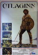 Северная легенда (1981)
