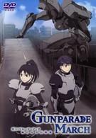 Военный парад: Новые звуки марша (2003)