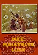 Город мастеров медовых дел (1983)