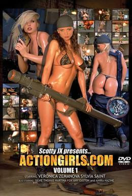 Постер фильма Боевые девчонки. Эпизод 1 (2005)