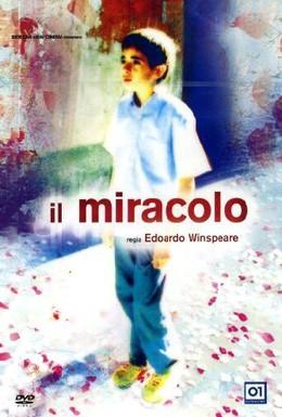 Постер фильма Чудо (2003)