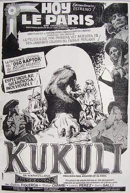 Постер фильма Кукули (1961)
