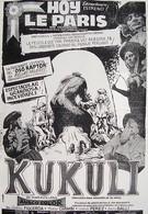 Кукули (1961)