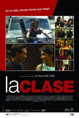Постер фильма Урок (2007)