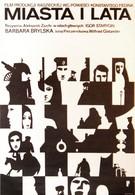 Города и годы (1973)