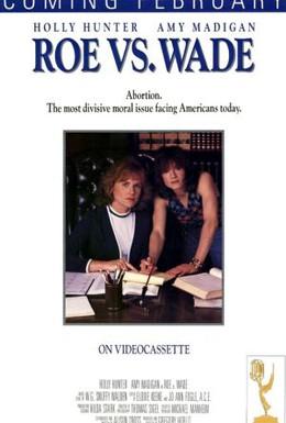 Постер фильма Рой против Уэйда (1989)