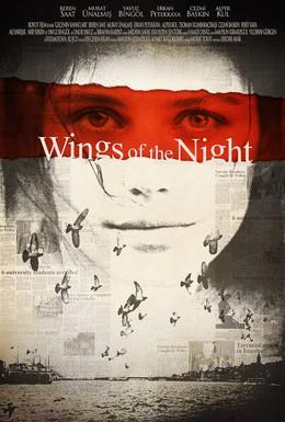 Постер фильма Крылья Гедже (2009)