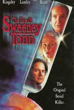 Постер фильма Суини Тодд (1997)