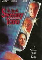 Суини Тодд (1997)